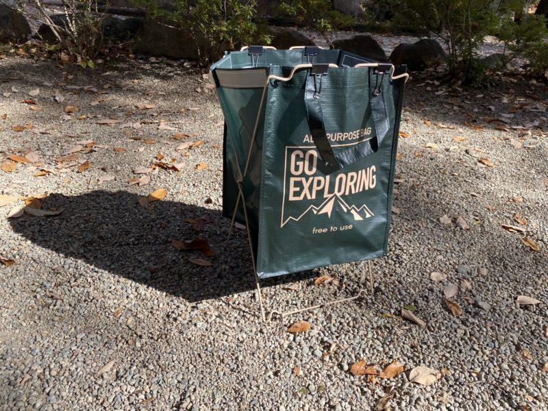 キャンプゴミ箱1