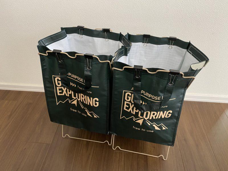 キャンプ100均ゴミ箱作り方5