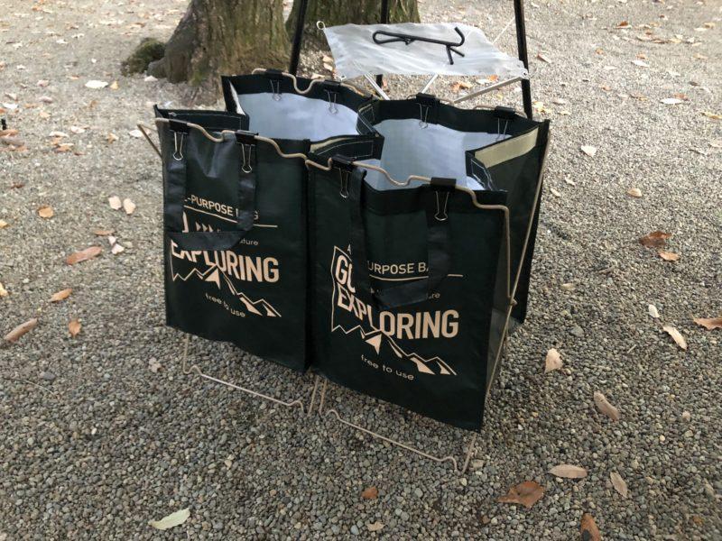 キャンプ100均ゴミ箱4