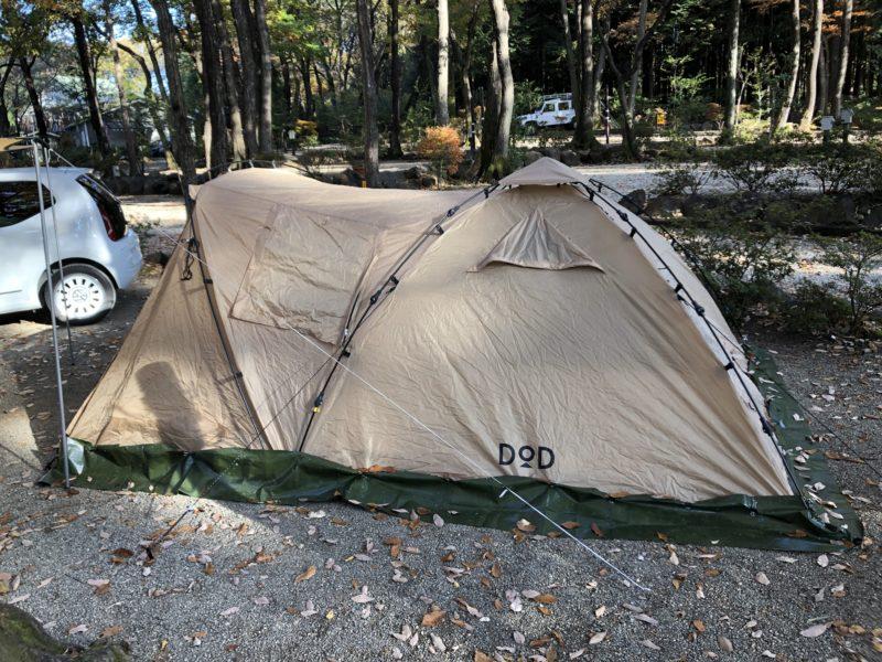 テントのスカート4