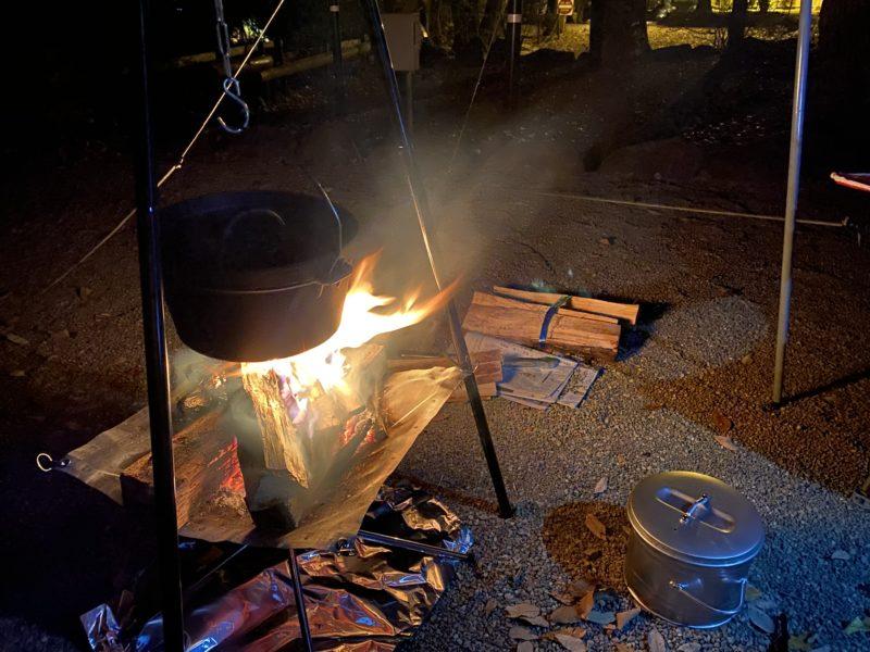 ダッチオーブン豚汁作り方2