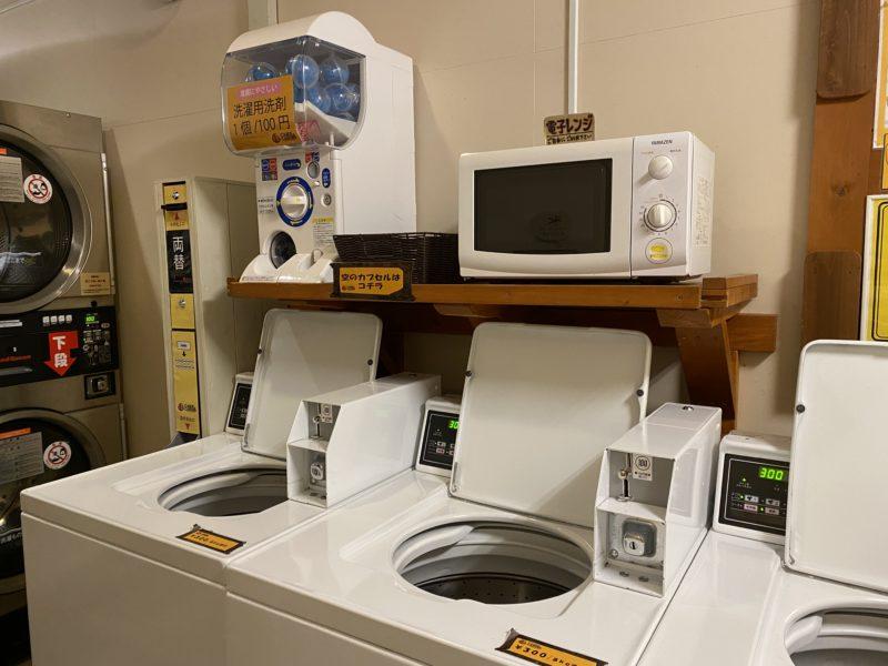 キャンプアンドキャビンズ洗濯機