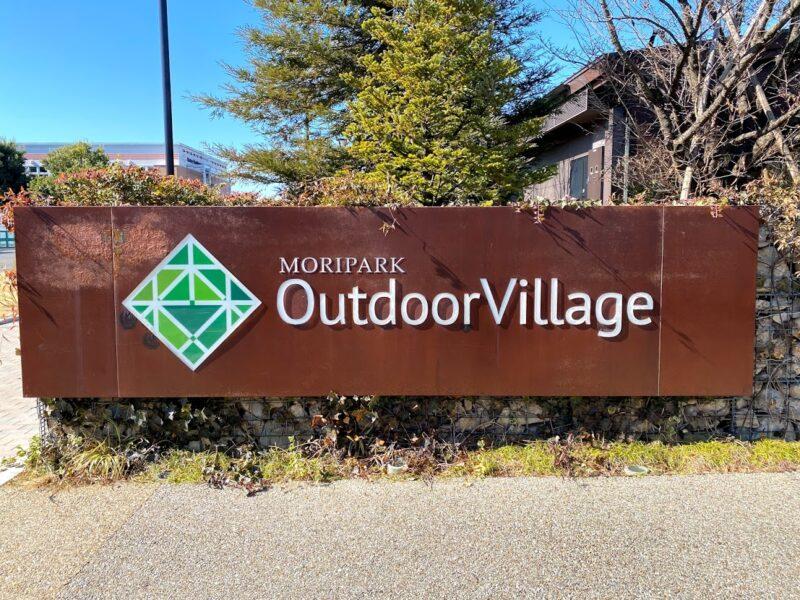 outdoorvillage5